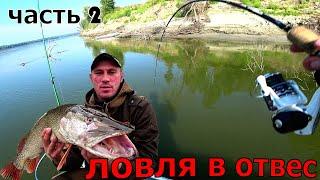 Поймал крупную щуку Рыбалка на спиннинг в конце лета Рыбалка 2021 подготовка к КАРГАСКУ