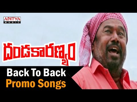 Back To Back Promo Songs || Dandakaranya Movie|| R.Narayana Murthy, Gaddar, Lakshmi, Madhavi