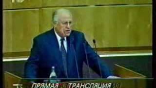 Выступление В.С.Черномырдина на заседании Госдумы