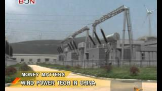 Wind power tech in China - China Price Watch - October 29, 2014 - BONTV China