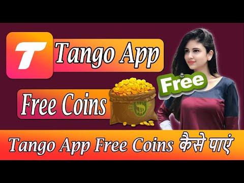 tango app free coins || tango app me coins and diamonds free me kaise milega || free coins in tango