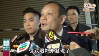 Publication Date: 2017-12-19 | Video Title: 濫藥母涉殺12歲女 屍體剁成肉碎圖沖走