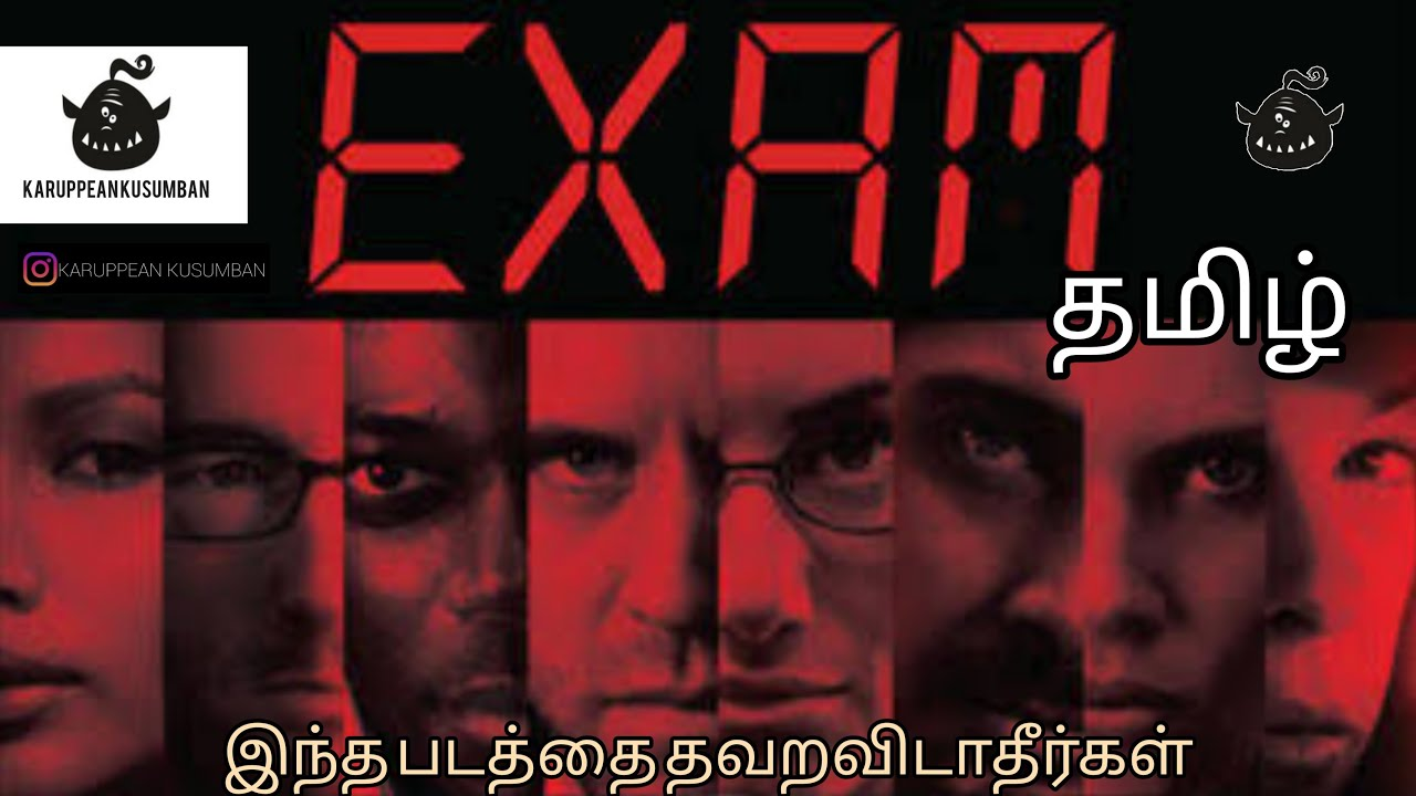 Download Exam 2009 Thriller/Mystery fully explained in Tamil movie dubbed KARUPPEAN KUSUMBAN தமிழ்