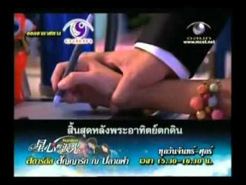 Stardust MV Ending Theme Song on Modern nine TV, Thailand