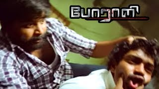 Porali Tamil Movie | Best Action Performance of Sasikumar | Heart Touching Performance of Sasikumar