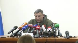 Глава ДНР Александр Захарченко об убийстве Гиви. 08.02.2017