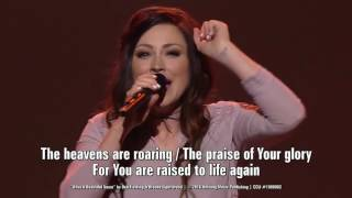 Download What A Beautiful Name | Kari Jobe - The most beautiful gospel music MP3 song and Music Video