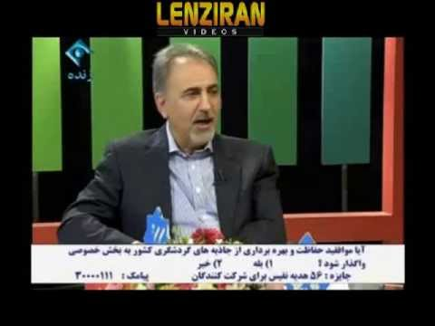 Controversial comments of reformist official  about smoking Ghalian criticized by Iranian TV