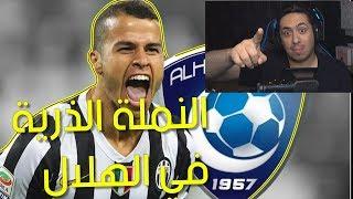 اذكى لاعب بالدوري السعودي؟ جيوفينكو مع  الهلال