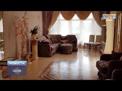 ТНТ-Поиск: У экс-главы Клина А. Постриганя изымают имущества на 4 миллиарда рублей