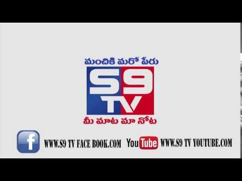 S9TV News Mee Maata Maa Nota
