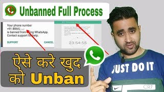 How To Unban My WhatsApp Number , If You Banned WhatsApp Account Easy To Unban Step By Step EFA