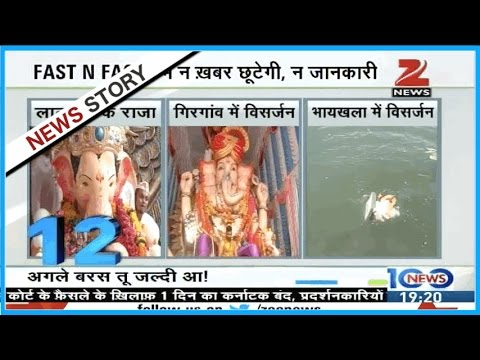 Lord Ganesha's statue immersion today in different parts of country