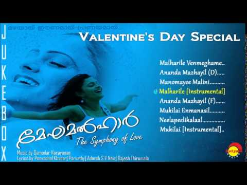 Romantic Songs From Album Meghamalhar by Damodar Narayan