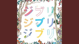 Provided to YouTube by NexTone Inc. 風の谷のナウシカ 「 (風の谷のナウシカ) より」 · Naturally feat. frances maya ジブリ ジブリ ジブリ Released on: 2012-04-11...