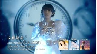 2nd Single「Le jour」 MV Short ver./佐藤聡美