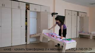 шкаф кровать трансформер(, 2012-07-04T07:52:12.000Z)
