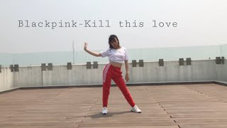 Jisoo Focus Dance Practice Mirrored Kill This Love