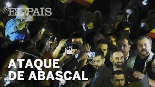 VOX: ABASCAL ataca a Teresa Rodríguez por su defensa a los menores extranjeros no acompañados