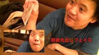 やまだと行く東京モーターショー2013 thumbnail