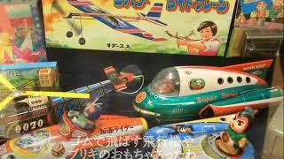 川越まるひろ店で昭和レトロ展がやっていることを知り、行ってみました...