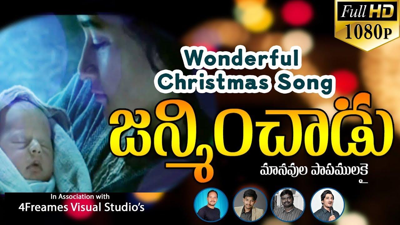Latest Telugu Christmas Song 2018-19|యేసయ్య పుట్టాడంట|Suresh|David Varma|New Year Jesus Worship Song