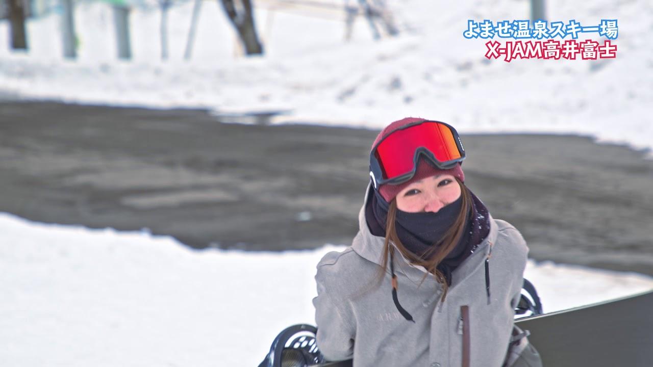 X JAM高井富士・よませ温泉スキー場 新型コロナウイルス感染対策MOVIE