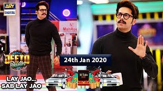 Jeeto Pakistan | 24th January 2020 | ARY Digital show