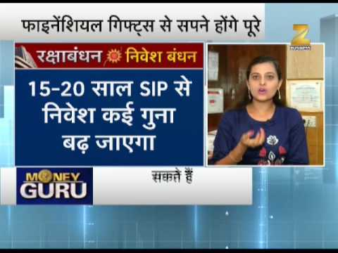 Money Guru: Long term profits expected from Mutual Fund SIP