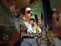 Nandeeshwarudu Telugu Full Length Movie    Nandamuri Tarakaratna, Sheena Shahabadi