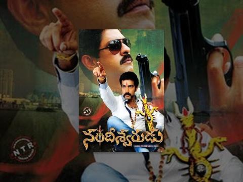 Nandeeshwarudu Telugu Full