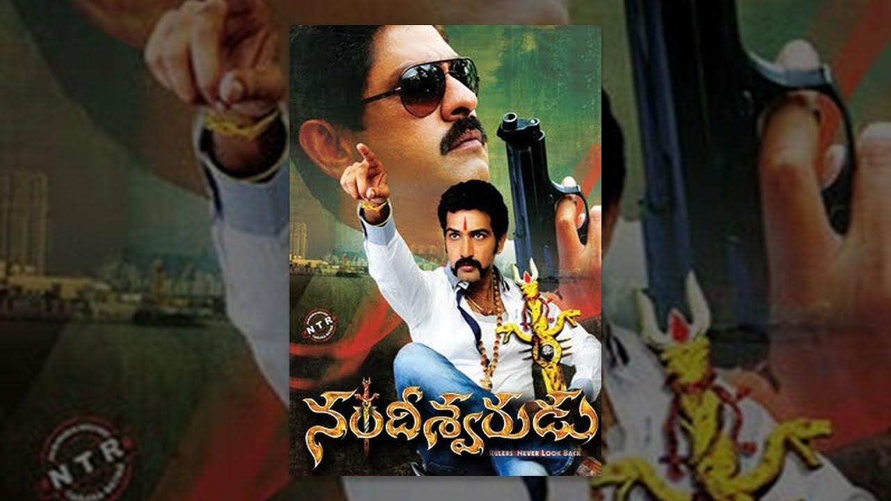 nandeeshwarudu telugu full length movie nandamuri