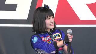 2016.10.29-30 鈴鹿サーキット 再生リスト➡ https://www.youtube.com/wa...