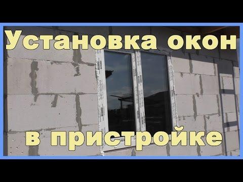 Деревянные окна Woodhouse: производство деревянных окон и