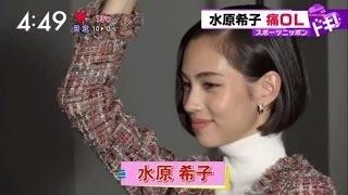 Starring: Juri Ueno, Shingo Katori, Jun Fukubi, Toshiyuki Nishida, ...