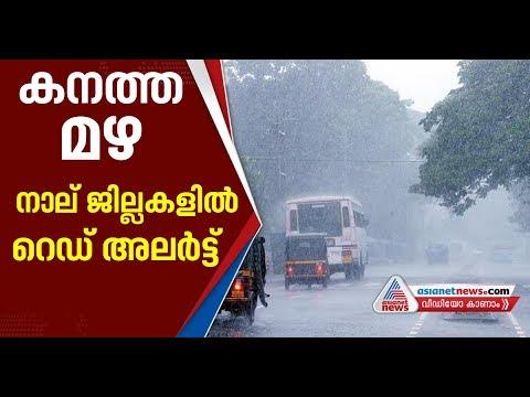 heavy-rains-lash-many-parts-of-kerala