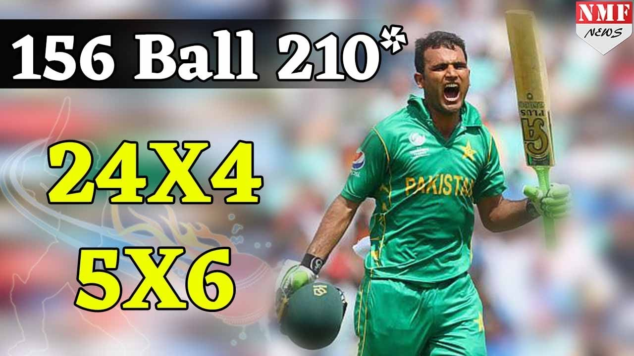 Pakistan के Fakhar Zaman ने ODI में जड़ा दोहरा ...