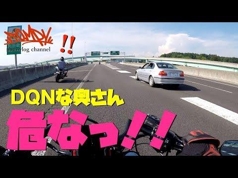 高速道路でBMWが煽り運転し停車→降りてきて乗用車の窓から男をボゴボコに殴る