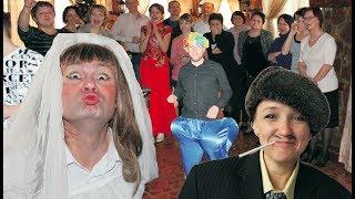 видео Как организовать интересный второй день свадьбы?