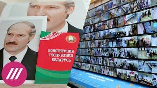 Новая конституция Беларуси. Выборы без видеонаблюдения в России. Крестный ход в Казани