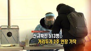 [퇴근길 주요뉴스(15일)] / 연합뉴스TV (YonhapnewsTV)
