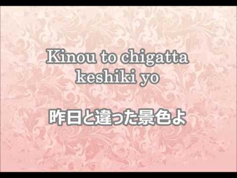 Keyakizaka46 / Futari Seson Lyric