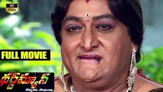 Prudhvi Latest Telugu Comedy Full Movie || Prudhvi || Adrus Raghu || Ashok kumar || TMP