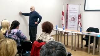 Какова цель обучения и роль учебного содержания?⎪Гурам Беришвили