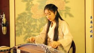 玉面小嫣然 - 《三生三世十里桃花》 凉凉 古箏演奏.flv