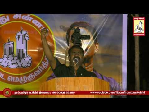 13-11-2016 திருபரங்குன்றம் இடைத்தேர்தல் - சீமான் பரப்புரை | திருநகர்