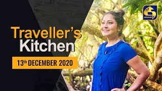 TRAVELLER'S KITCHEN ll 2020 -12- 13 Thumbnail