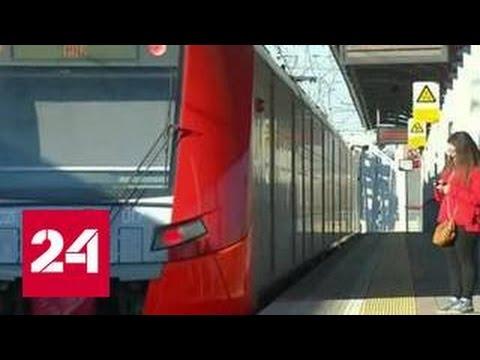 На МЦК ликвидирована пропасть между платформами и поездами