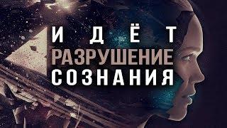 Главная патология нашего времени (Д. Перетолчин, Л. Чекалов)