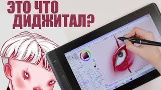 рисование стилусом на планшете